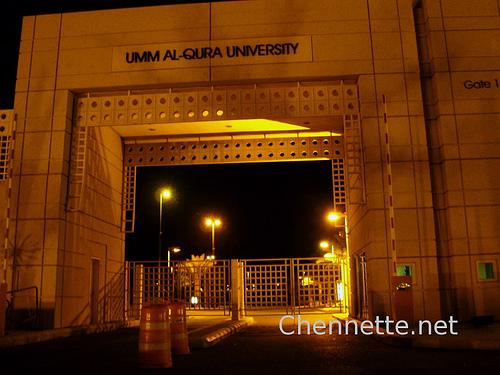 berebut menuju ummul quro university – rafiqjauhary