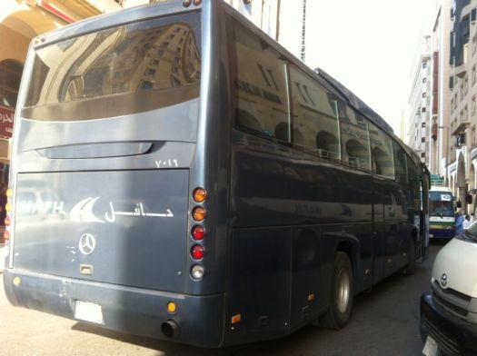 bus pengganti