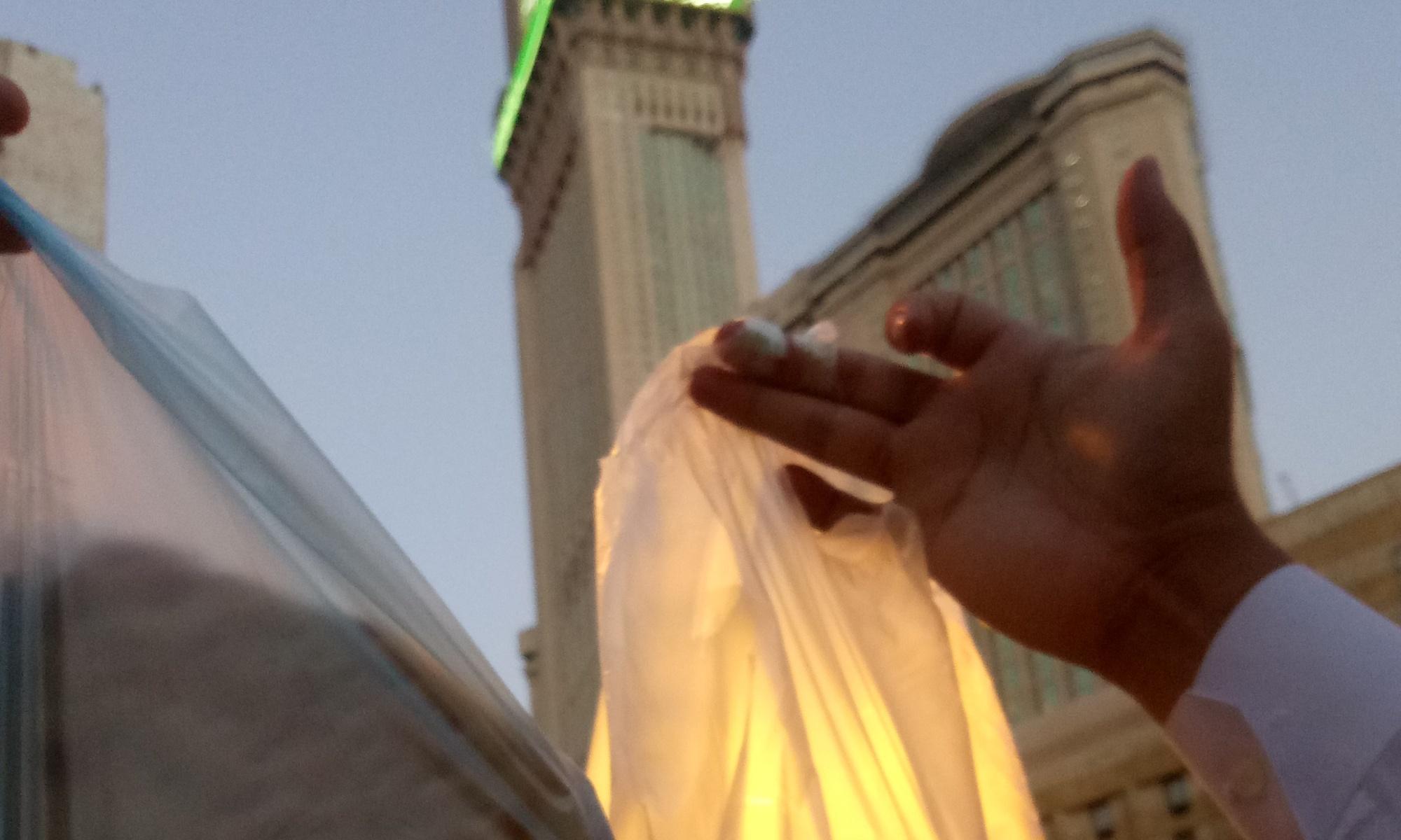 Roti Tamis Makanan Rakyat Di Saudi Rafiqjauhary